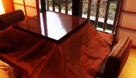 こたつを借りられる家具レンタルサービス9選!【掛け布団・敷布団つきも】