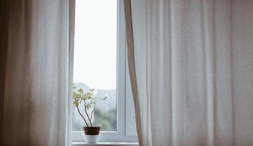 カーテンを借りられる家具レンタルサービス5選!【料金も徹底調査】