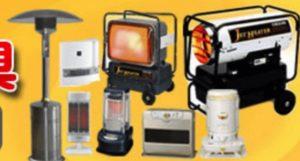 ストーブヒーター暖房器具レンタル専門店のこたつトップ