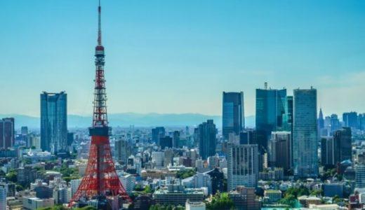 東京で家具をレンタルできるおすすめサービス9選!【プロが徹底調査】